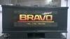 Аккумуляторные батареи BRAVO190 A/h