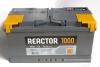 Аккумуляторные батареи Аком Reactor 100 A/h